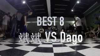 Pop Generation Popping Battle Vol 1 Best 8 斌斌 VS Dago