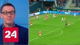 Волевая ничья и тяжелая травма вратаря Лунева - Россия 24