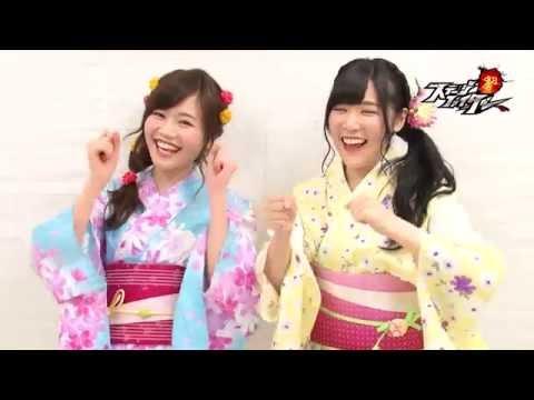 しり相撲でガチバトル「北澤早紀 vs 込山榛香」篇/ AKB48[公式]