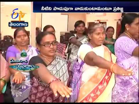 Sujalaam - Suphalaam | Organised by ETV EENADU | Water Conservation Oath | Taken | Sircilla District