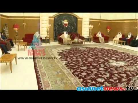 Bahrain King Arrives on First India Visit :Gulf Round Up 17th feb 2014