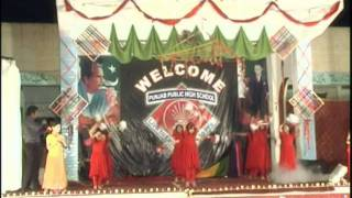 WELCOME SONG OF MY SKOL PUNJAB PUBLIC HIGH SCHOOL FUNCTION 2011