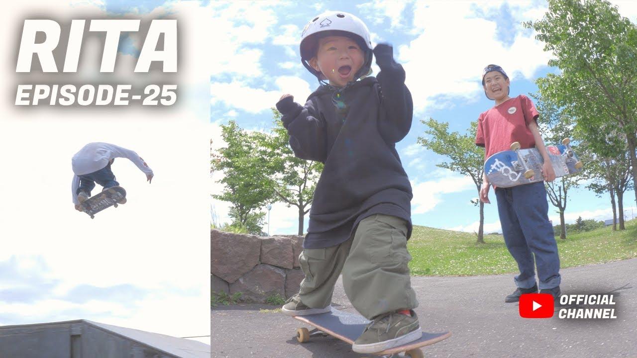 RITA 3歳 3YO SKATER / EP25 佑太お兄ちゃんとTYRクルーと栗沢でセッション