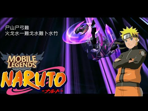 Mobile Legends Anime Intro (Naruto Style) Silhouette