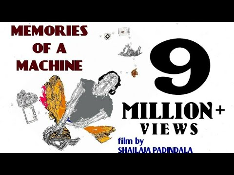 Memories of a Machine thumbnail