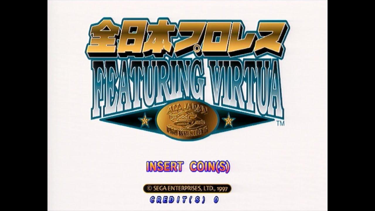 【SFC21】第5戦 全日本プロレス FEATURING VIRTUA 大会 フィーチャリングバーチャ 2021/09/17