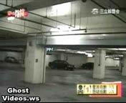 ghost caught on parking garage security camera youtube. Black Bedroom Furniture Sets. Home Design Ideas