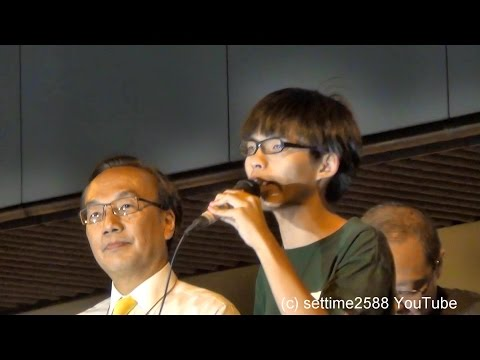 Joshua Wong giving a speech in Hong Kong. Occupy Central Protest for Democracy