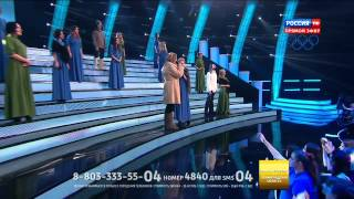 """Рок-хор Виктора Дробыша """"Есть только миг"""". Битва хоров"""