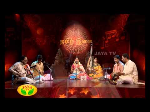 Special Tamil Isai By Mahathi