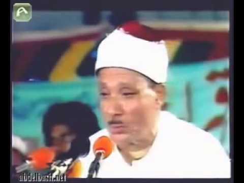 Qari Abdul Basit surah (waqia duha inshirah) HD2010