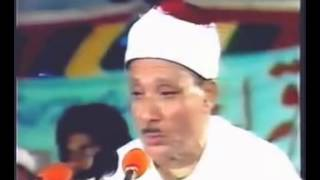 qari abdulbasit surah waqia duha inshirah HD 2010