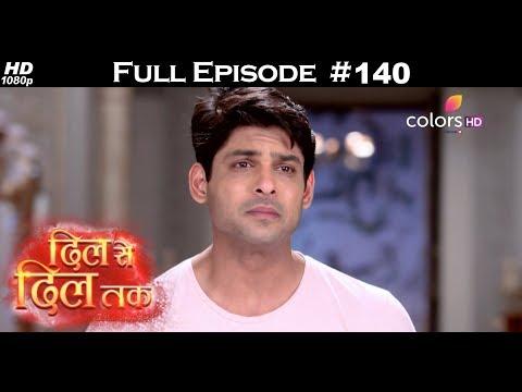 Dil Se Dil Tak - 16th August 2017 - दिल से दिल तक - Full Episode