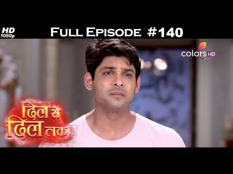 Thumbnail: Dil Se Dil Tak - 16th August 2017 - दिल से दिल तक - Full Episode