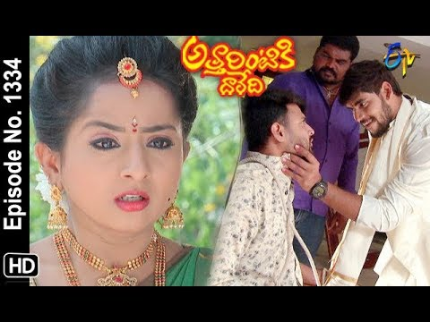 Attarintiki Daredi   12th  February 2019   Full Episode No 1334   ETV Telugu