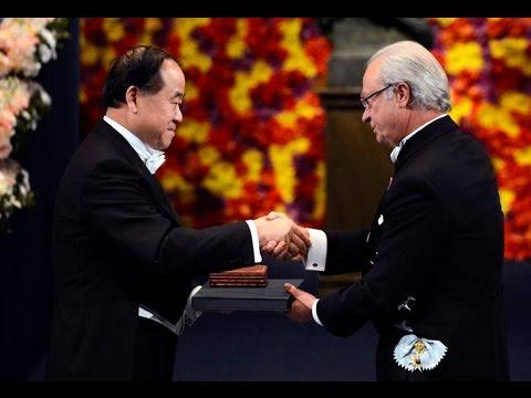 Discurso de Mo Yan al recibir el premio Nobel de Literatura 2012