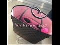 What S In My Bag Louis Vuitton Neverfull Mm With Original Club Bag Organizer mp3