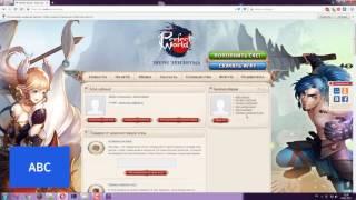 PW.MAIL.RU Смена почты на сайте