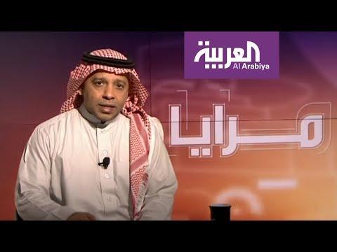 مرايا: الفاتيكان في السعودية