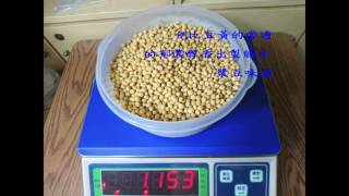 南瓜豆漿製作過程