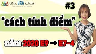 cách tính điểm   Tiêu chuẩn xét tuyển E7 4 vào năm 2020 'phần 3'