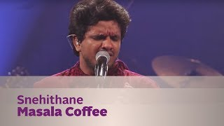Snehithane | Oru Deivam Thantha Poove - Masala Coffee - Music Mojo Season 3 - KappaTV