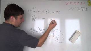 Задача №753. Математика 6 класс Виленкин.