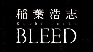 ��t�_�u - BLEED