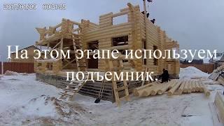 Строительство  дома из  бревна глазами бригадира.  Часть 14