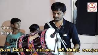 Jay shree ram taraba vadha