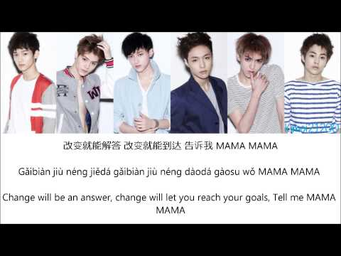 EXOM  MAMA ChinesePinYinEnglish Color Color & Picture Coded HD