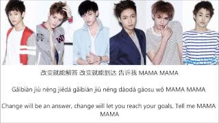 EXO-M - MAMA [Chinese/PinYin/English] Color Color & Picture Coded HD
