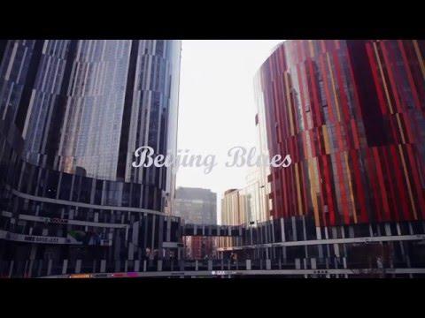 Beijing Blues (Trailer)