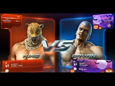Tekken7 King(MBC) vs bryan(Knee) 鉄拳7 철권7 korea online battle