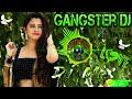 Bole Mera Kangna Tere Bin Sajna Dj Remix Song | Cute Romantic Love Story | Gangster Creation