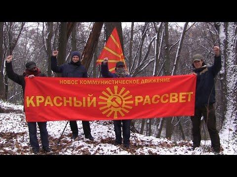 Приветствие конференции Workers World Party