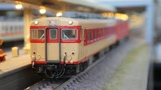 鉄道模型(Nゲージ):アトリエminamo vol.260:キハ28+キハ52(いすみ鉄道風)