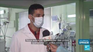 Covid-19 : les hôpitaux du Maroc saturés • FRANCE 24