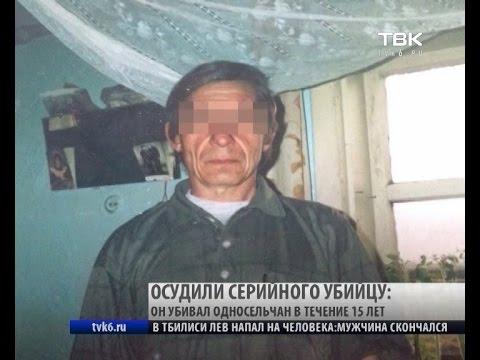 рыбинск ярославская обл знакомства
