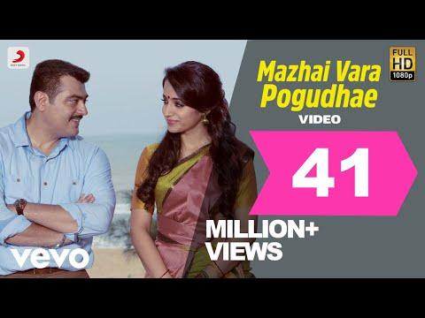 Yennai Arindhaal - Mazhai Vara Pogudhae Video | Ajith| Harris Jayaraj