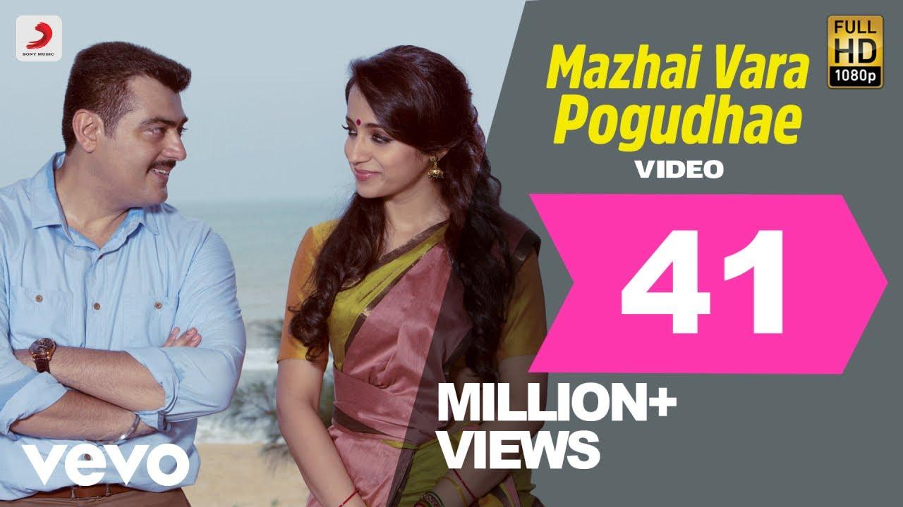 Download Yennai Arindhaal - Mazhai Vara Pogudhae Video | Ajith| Harris Jayaraj