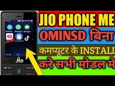 Download Jio Phone Me New Update Today . Jio Phone Me OmniSD Install Kaise Kare