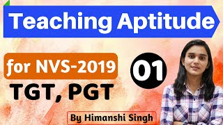 Teaching Aptitude Selected Questions for NVS-2019 [TGT & PGT] | Part-01