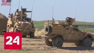 Смотреть видео Пентагон подготовил план отправки 120 тысяч военных, чтобы противодействовать Ирану - Россия 24 онлайн