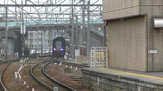 【MH】313レ 名鉄2300系2302編成 大江通過時ミュージックホーンハーフ