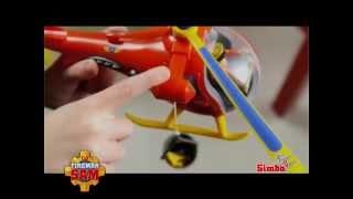 Ролик Пожарный Сэм (игрушки)