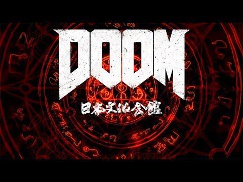 DOOM - Anime Opening