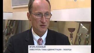 В Люберцах прошли публичные слушания(, 2012-11-26T19:25:55.000Z)