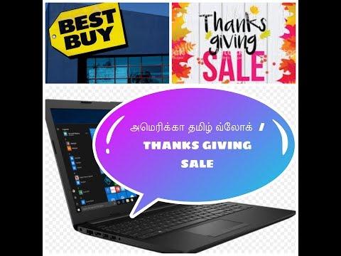 அமெரிக்கா  Thanksgiving sale /electronics price in Usa // THANKSGIVING 2018