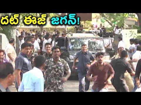 YS Jagan Craze At Peaks In Tirumala Tirupati | YSRCP Supporters Grand Welcome | Dtv Telugu